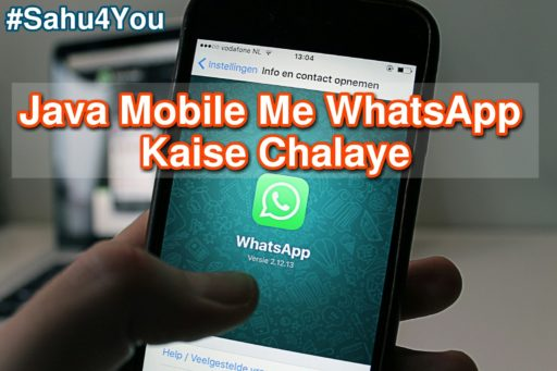 How to Use WhatsApp Messenger in Java Mobile [Full Guide In