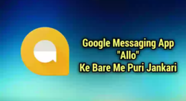 Google Allo App Ki Jankari Hindi Me, Download Kaise Kare