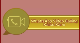 WhatsApp Se HD Video Calling Kaise Kare