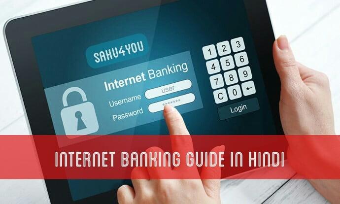 Net Banking Ke Bare Me Hindi Jankari