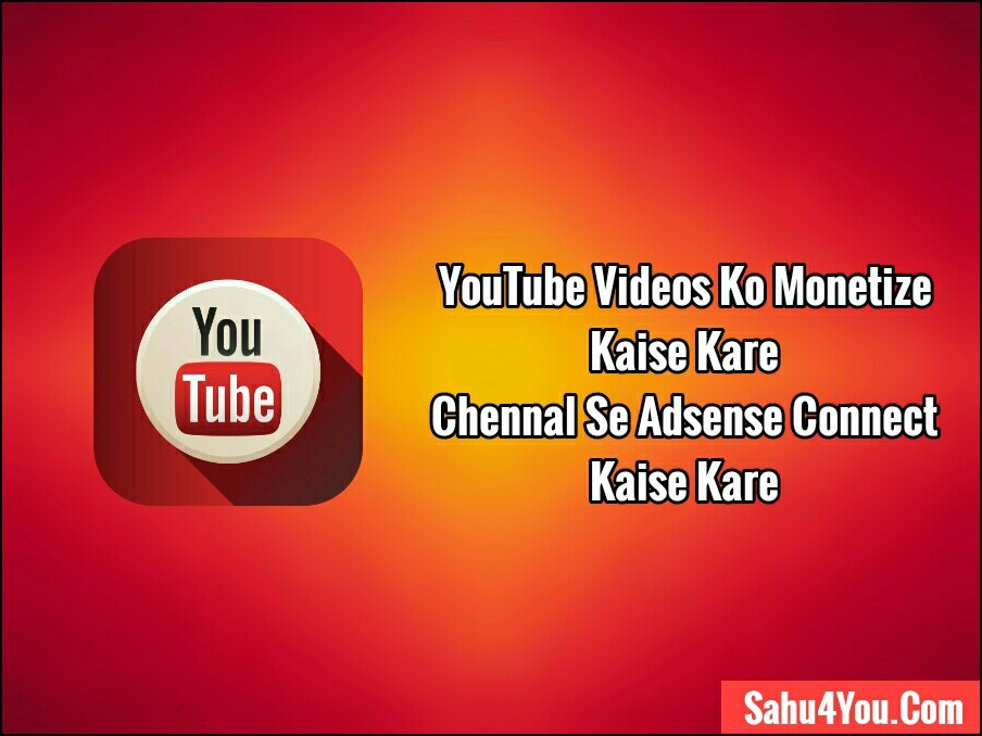 How to Monetize your YouTube Videos and Earn Money? In this video I will show you how to Monetize your videos on YouTube in Simple steps and get started with...