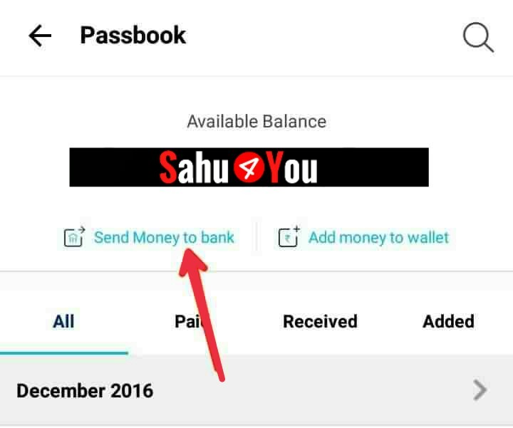 Paytm Cash, How To, Transfer Money, Paytm To Bank