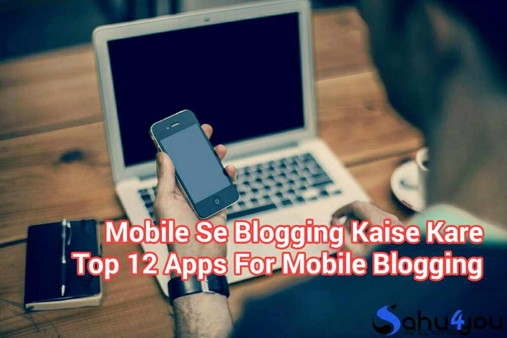 Mobile Se Blogging Kaise Kare, Top 15 Apps Mobile Blogging Ke Liye