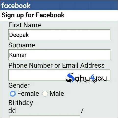 Facebook Account, Id Block, How To, Kaise Kare, Account Block, Hindi Trick, Latest 2017