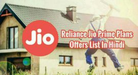 Jio Offer Latest News in hindi, Jio Offer से जुड़ी खबरें