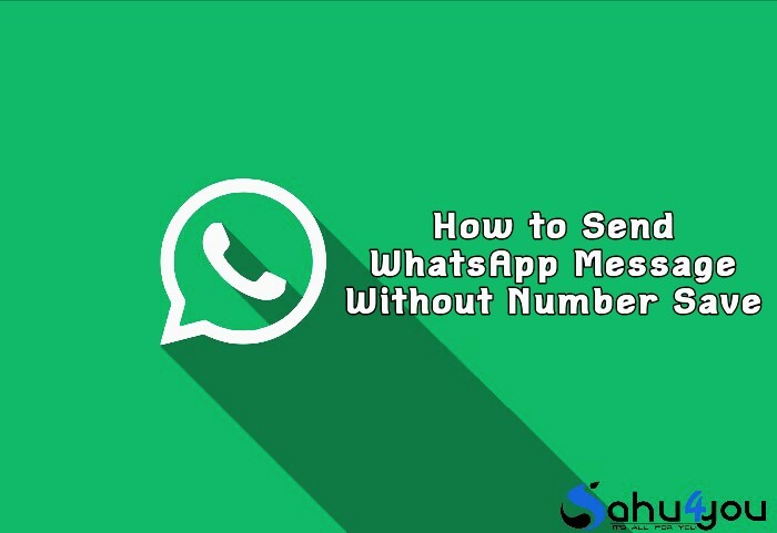 WhatsApp Trick, How To, Kaise Kare, Sent Message, Without Number Save, Hindi Me