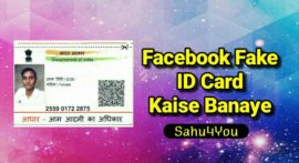 Facebook Ke Liye Fake Government Id Card Maker