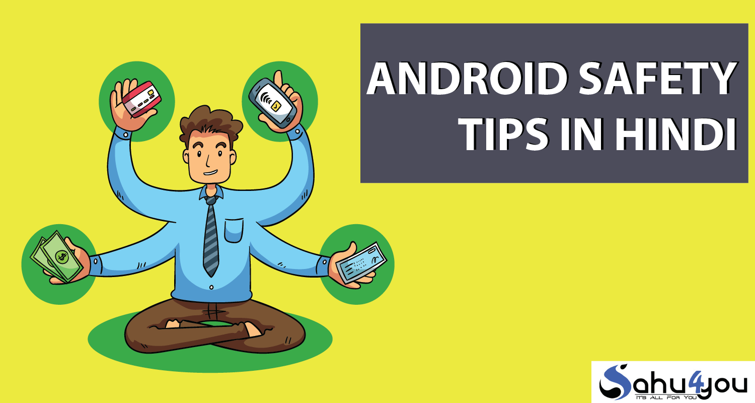 Security Tips for Android फ़ोन की सुरक्षा कैसे करे