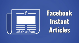 Facebook Instant Article Ko Enable Kaise Kare – Configure Setup Method
