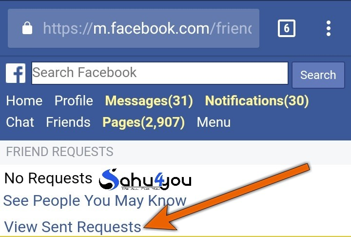 friend request cancel kaise kare