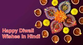 Happy Diwali 2018 Wishes, Greetings, Quotes, Images In Hindi