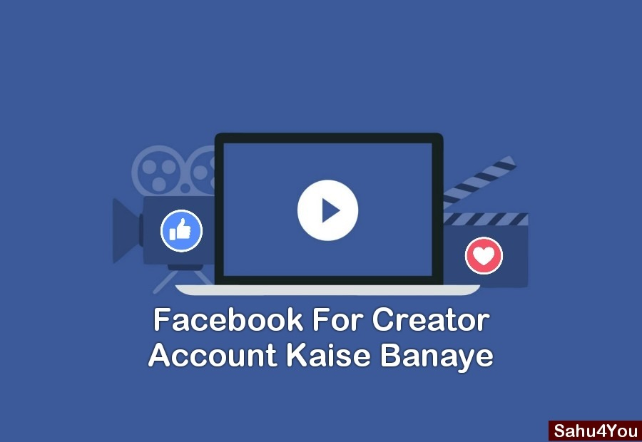 Facebook creator account kaise create karte hai