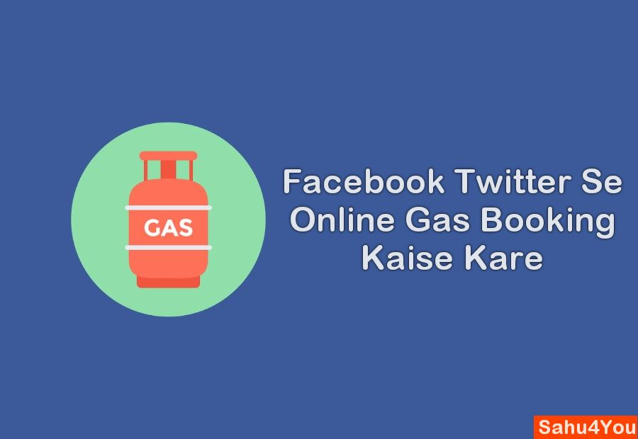 lpg gas booking Facebook se kaise kare