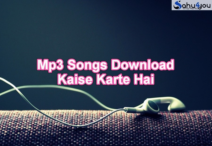 mp3 song download kaise karte hai
