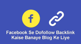 Facebook Se Dofollow Backlink Kaise Banaye Blog Ke Liye