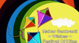 Makar Sankranti Wishes in Hindi 2018 | Shayari, Quotes, Facebook WhatsApp Message Or Greeting Wallpaper