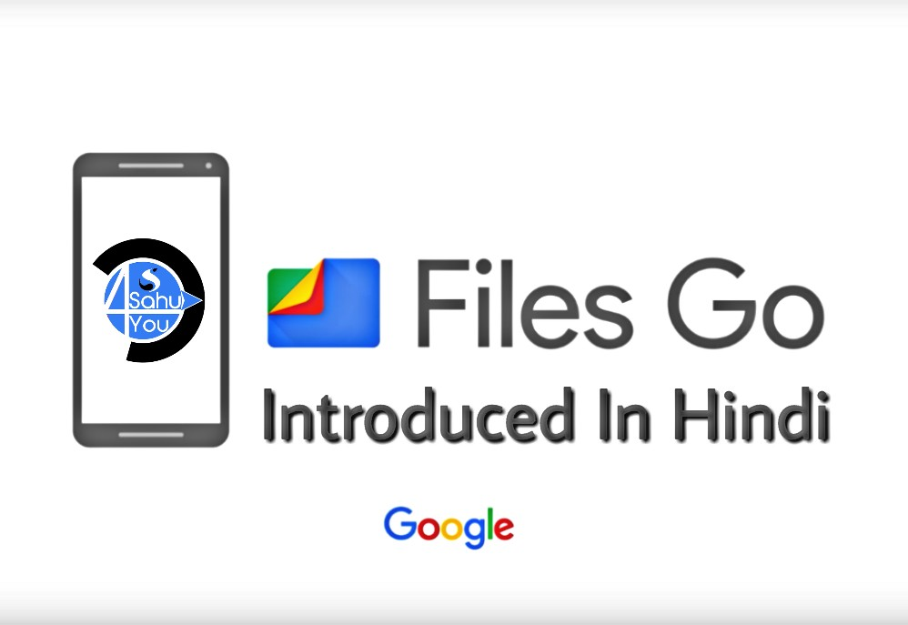 Files Go App Kya Hai – Phone Ki Duplicate Files Delete Kaise Kare
