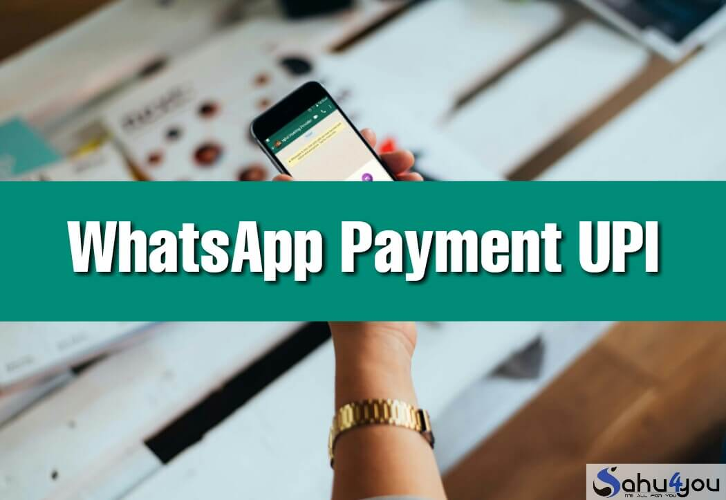 WhatsApp Se Paise Kaise Bheje? Full Detail In Hindi.