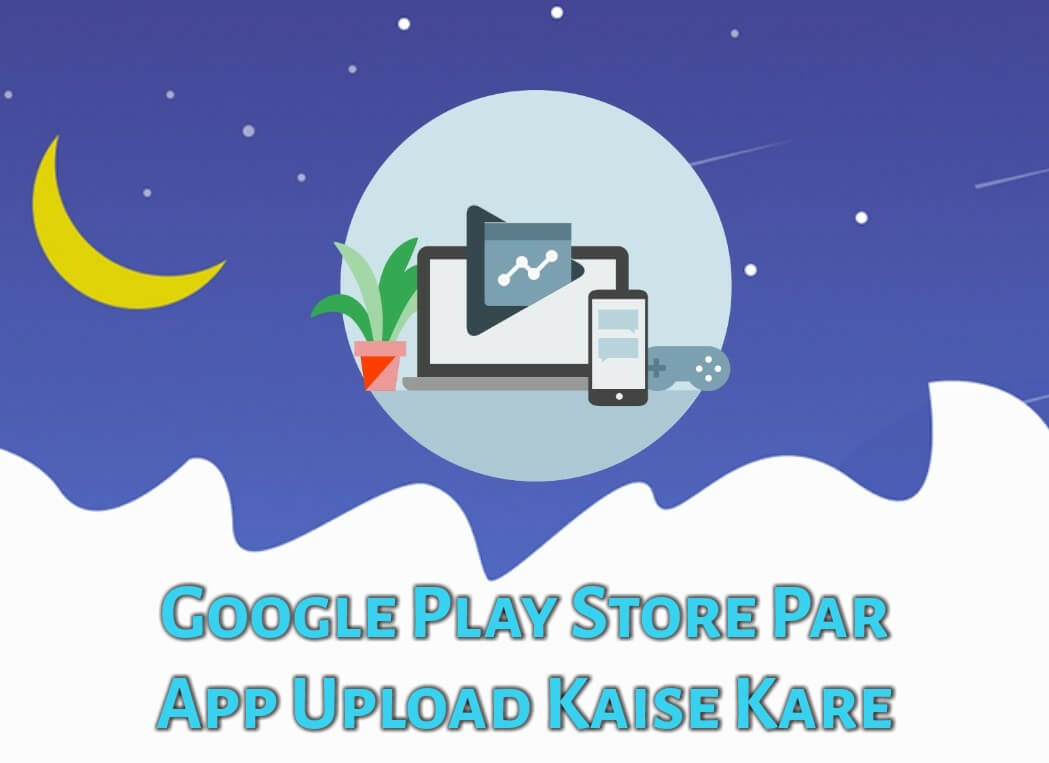 Play Store Par App Upload Kaise Kare