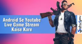 Youtube Gaming Channel Kaise Start Kare?