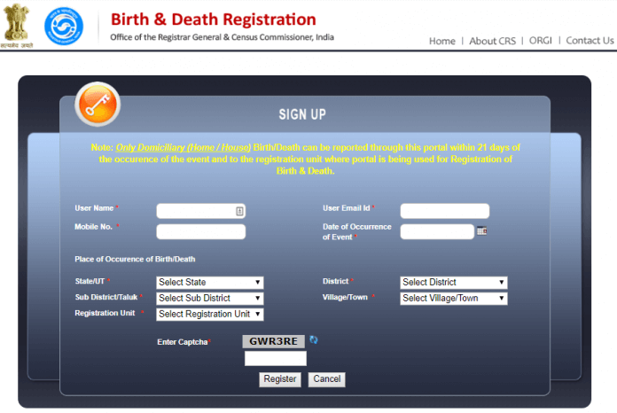 birth registration online