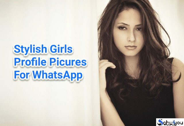 Stylish Girls Profile Pictures and Latest DP Images