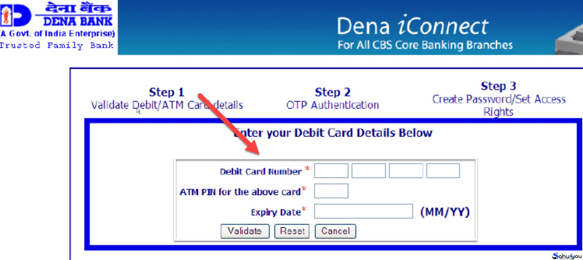atm debit card details dena bank trick