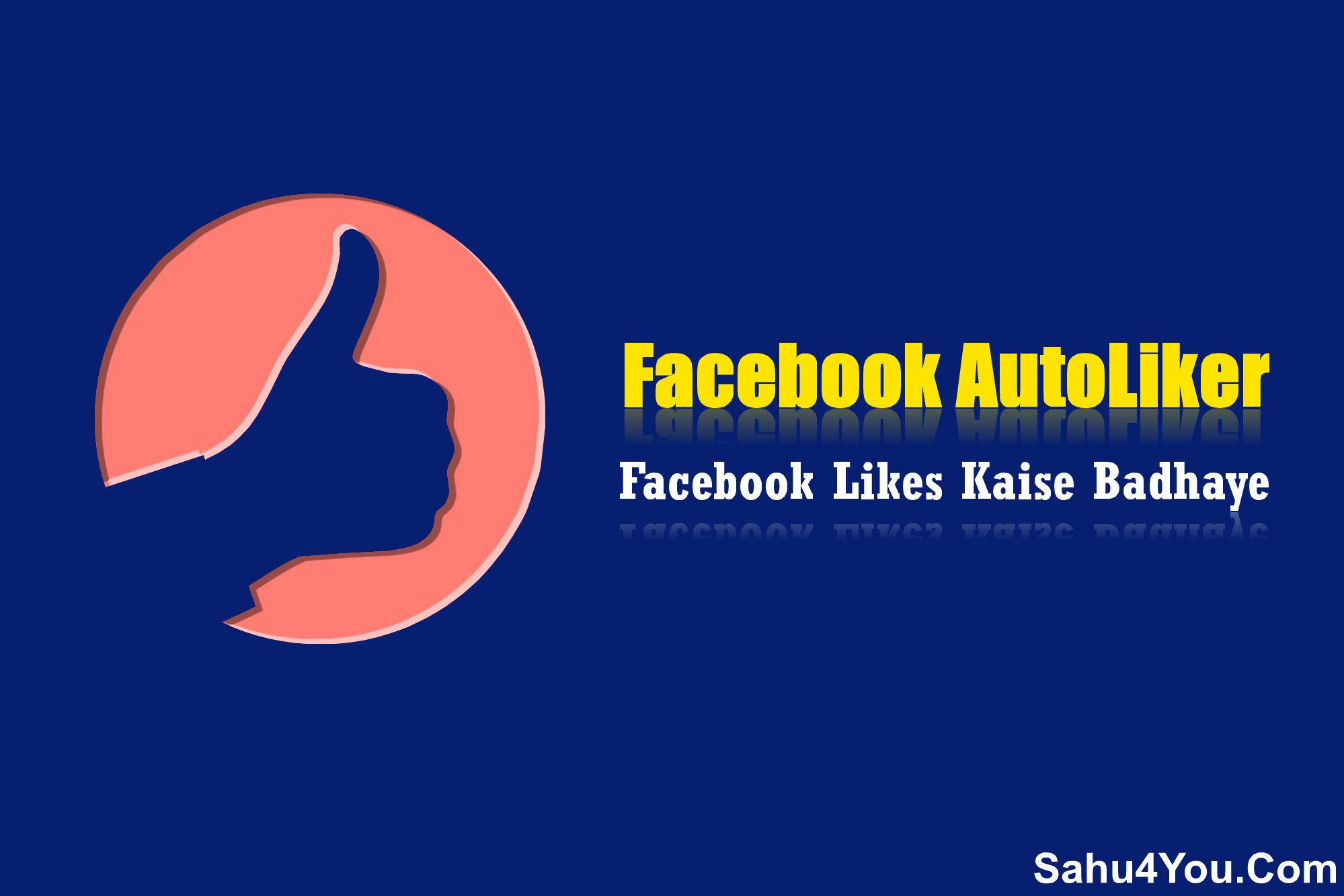 Facebook Par Likes Kaise Badhaye, Facebook Auto Like Trick in Hindi