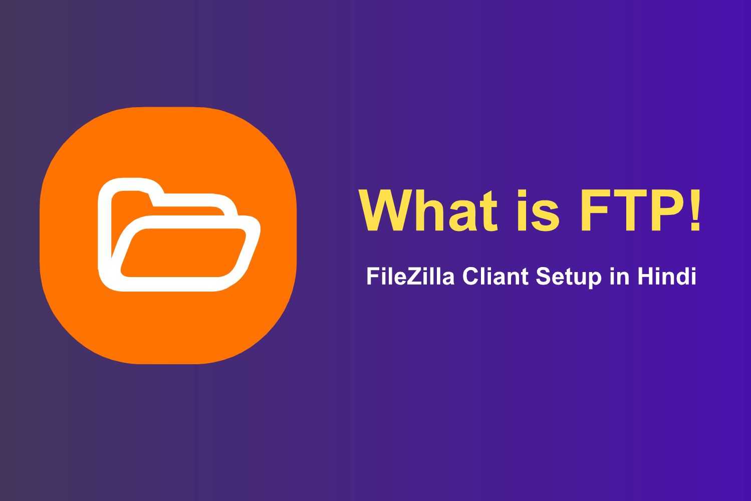 FTP Kya Hai? Filezilla Ko Setup Kaise Kare in Hindi