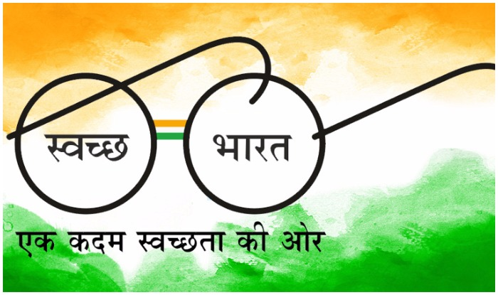 Swachh Bharat Essay In Hindi