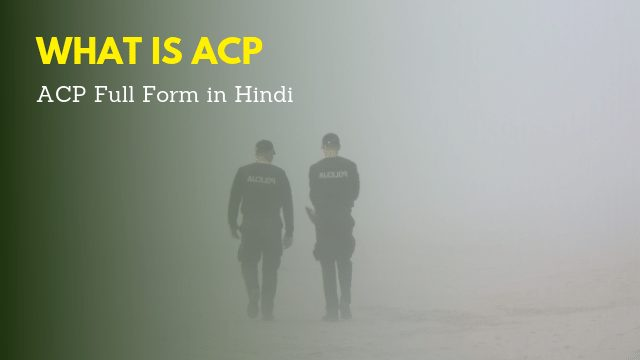 ACP Full Form in Hindi