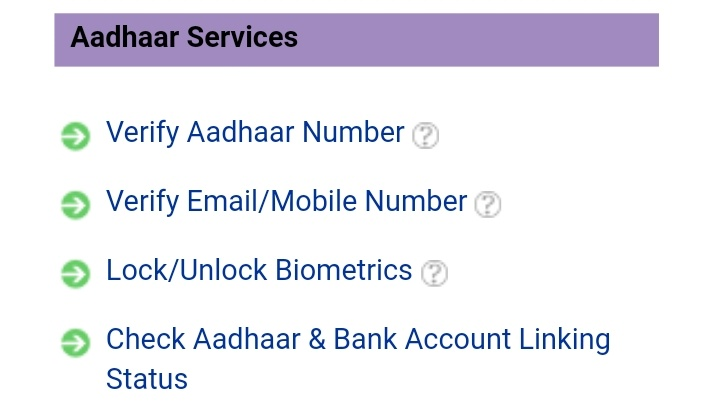 Aadhar Card Official Website