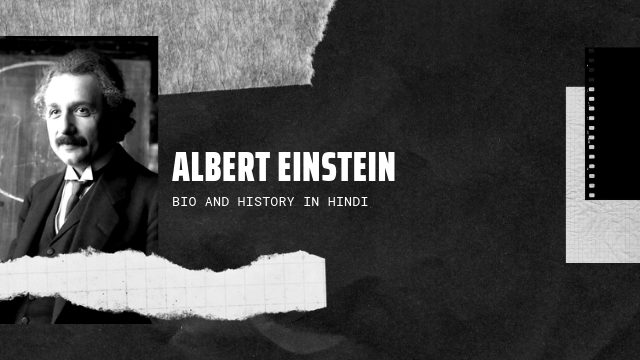 Albert Einstein Biography History In Hindi