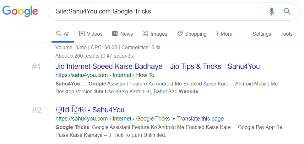 All Google Secret Tips & Tricks In Hindi