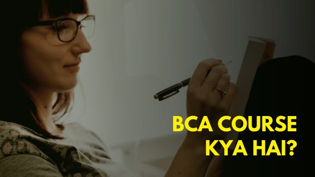 BCA Course Detail, BCA Full Form Hindi
