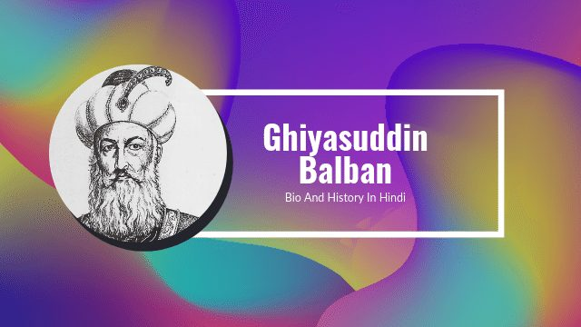 Ghiyasuddin Balban Jivni History in Hindi