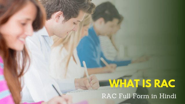 RAS Full Form in Hindi