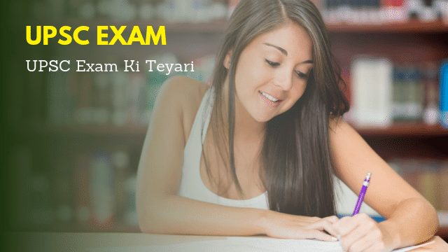 UPSC Exam Prepare Selection in Hindi