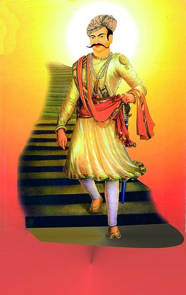 Biography of Rao Tula Ram
