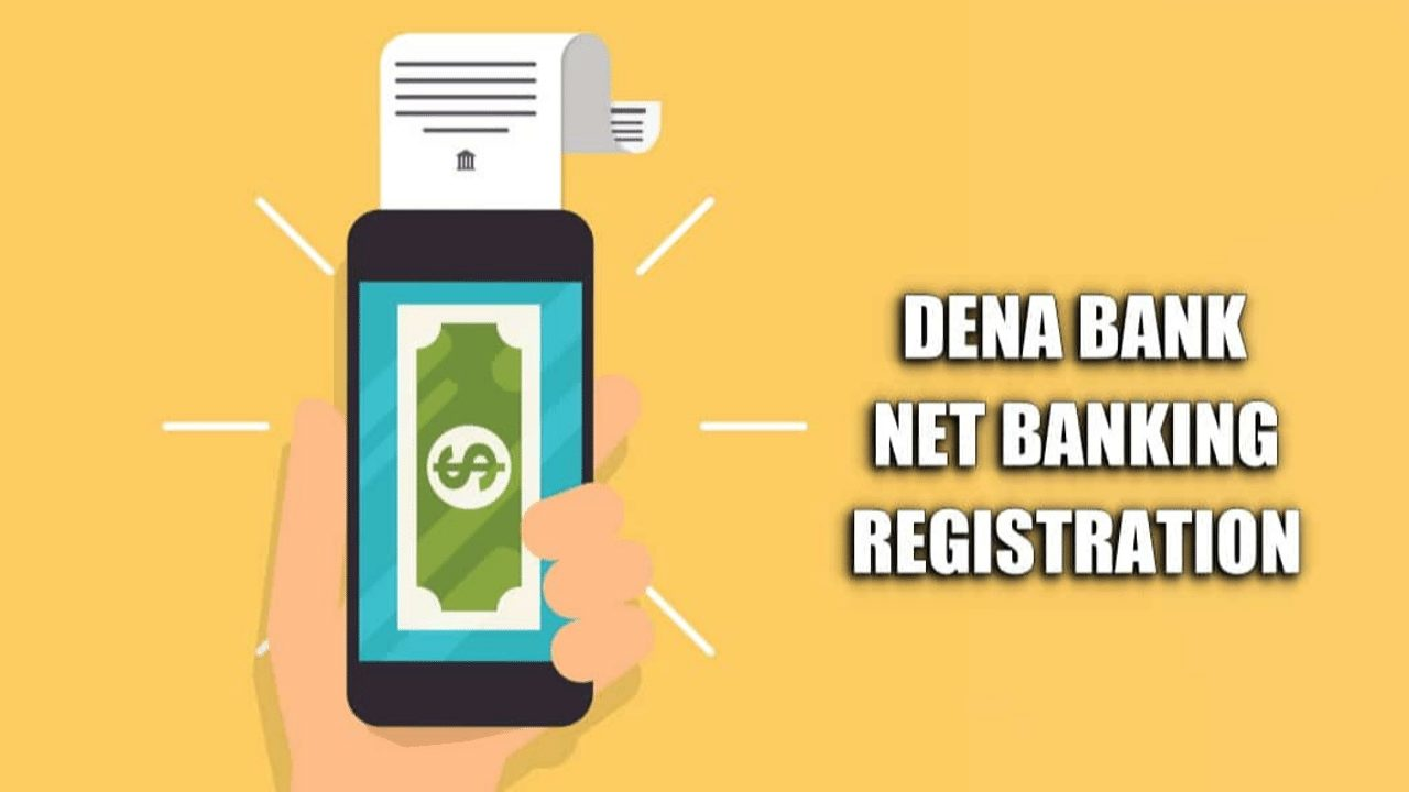 Dena Bank Net Banking Registration In Hindi