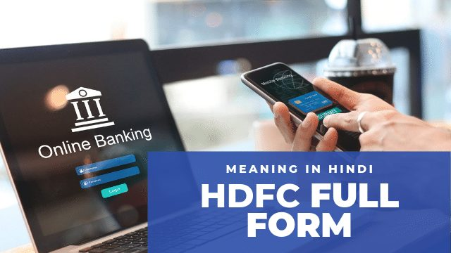 Full Form HDFC Menaing In Hindi