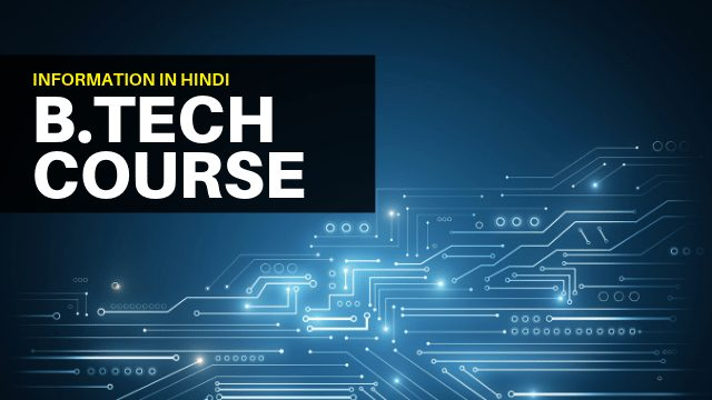 Kya Hai B.Tech Course In Hindi