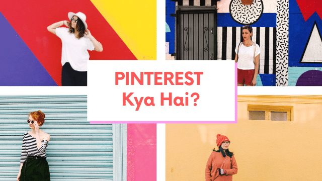 What Is Pinterest In Hindi, Pinterest Kya Hai