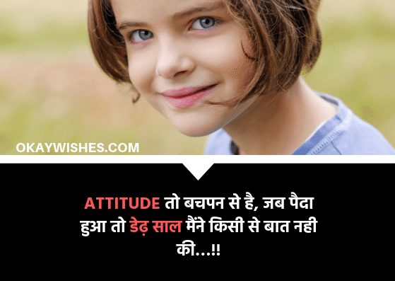 New Hindi FB Status For Boys and Girls