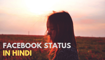 facebook status shyayari in hindi
