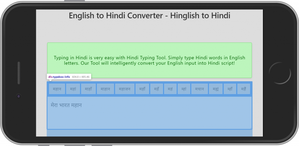 Sahu4You Hindi Typing Tool