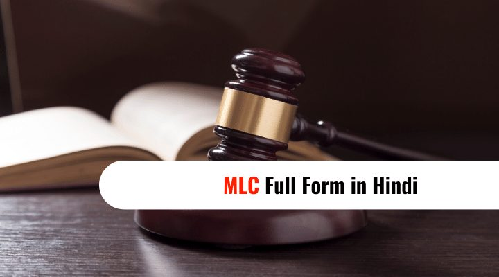 MLC Ka Full Form in Hindi