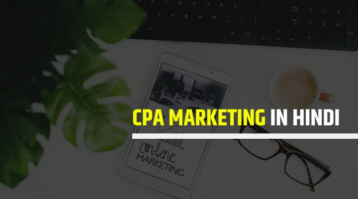 Kya Hai CPA Marketing in Hindi