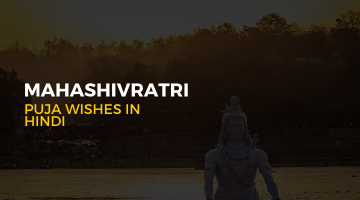 MahaShivratri Wishes in Hindi Quotes and SMS