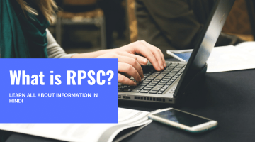 What is RPSC Exam in Hindi